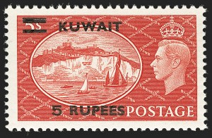 Sale Number 1214, Lot Number 1360, Ireland thru MaltaKUWAIT, 1951, 5r on 5sh King George VI, Extra Bar at Top (SG 91a), KUWAIT, 1951, 5r on 5sh King George VI, Extra Bar at Top (SG 91a)
