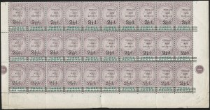 Sale Number 1214, Lot Number 1409, St. Helena thru Sierra LeoneSIERRA LEONE, 1897, 2-1/2p on 3p Lilac & Green (48-51; SG 55-58), SIERRA LEONE, 1897, 2-1/2p on 3p Lilac & Green (48-51; SG 55-58)