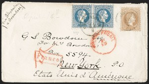 Sale Number 1214, Lot Number 1449, Argentina thru BelgiumAUSTRIA, Offices in the Levant, 1867, 10sld Blue, 15sld Brown (4-5), AUSTRIA, Offices in the Levant, 1867, 10sld Blue, 15sld Brown (4-5)