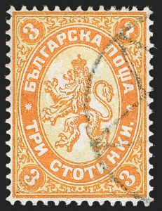 Sale Number 1214, Lot Number 1472, Bulgaria thru ChileBULGARIA, 1882, 3s Orange & Yellow, Background Inverted (12a; Michel 14K), BULGARIA, 1882, 3s Orange & Yellow, Background Inverted (12a; Michel 14K)