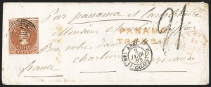 Sale Number 1214, Lot Number 1474, Bulgaria thru ChileCHILE, 1854, 5c Red Brown, Lithograph (7a), CHILE, 1854, 5c Red Brown, Lithograph (7a)