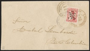 Sale Number 1214, Lot Number 1507, Colombia - Air Post IssuesCOLOMBIA, 1919, 2c Knox Martin Air Post (C1), COLOMBIA, 1919, 2c Knox Martin Air Post (C1)
