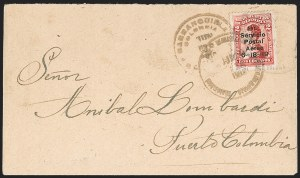Sale Number 1214, Lot Number 1513, Colombia - Air Post IssuesCOLOMBIA, 1919, 2c Knox Martin Air Post (C1), COLOMBIA, 1919, 2c Knox Martin Air Post (C1)