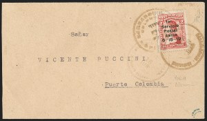 Sale Number 1214, Lot Number 1515, Colombia - Air Post IssuesCOLOMBIA, 1919, 2c Knox Martin Air Post (C1), COLOMBIA, 1919, 2c Knox Martin Air Post (C1)