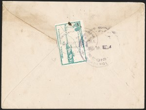 Sale Number 1214, Lot Number 1528, Colombia - Air Post IssuesCOLOMBIA, 1920, 10c Green, Air Post - July 7, 1920 Flight (C11; Sanabria 11), COLOMBIA, 1920, 10c Green, Air Post - July 7, 1920 Flight (C11; Sanabria 11)