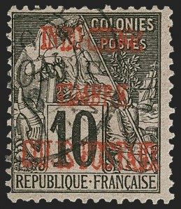 Sale Number 1214, Lot Number 1610, French Colonies - French Polynesia thru ObockINDO-CHINA, 1891, 10c Black, Parcel Post, Vermilion Handstamp in Shiny Ink (Q1 var; Yvert CP2), INDO-CHINA, 1891, 10c Black, Parcel Post, Vermilion Handstamp in Shiny Ink (Q1 var; Yvert CP2)
