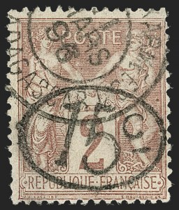 Sale Number 1214, Lot Number 1612, French Colonies - French Polynesia thru ObockMADAGASCAR, 1896, 15c on 2c Brown on Buff (24; Yvert 24), MADAGASCAR, 1896, 15c on 2c Brown on Buff (24; Yvert 24)