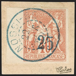 Sale Number 1214, Lot Number 1617, French Colonies - French Polynesia thru ObockNOSSI-BE, 1889, 25c on 40c Red on Straw (1; Yvert 1), NOSSI-BE, 1889, 25c on 40c Red on Straw (1; Yvert 1)
