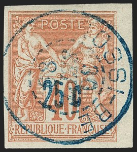 Sale Number 1214, Lot Number 1618, French Colonies - French Polynesia thru ObockNOSSI-BE, 1889, 25c on 40c Red on Straw (2; Yvert 7), NOSSI-BE, 1889, 25c on 40c Red on Straw (2; Yvert 7)