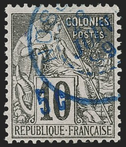Sale Number 1214, Lot Number 1619, French Colonies - French Polynesia thru ObockNOSSI-BE, 1889, 5c on 10c Black on Rose (3; Yvert 8), NOSSI-BE, 1889, 5c on 10c Black on Rose (3; Yvert 8)