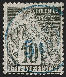 Sale Number 1214, Lot Number 1621, French Colonies - French Polynesia thru ObockNOSSI-BE, 1889, 5c on 10c Black on Lavender (5; Yvert 2), NOSSI-BE, 1889, 5c on 10c Black on Lavender (5; Yvert 2)