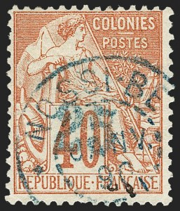 Sale Number 1214, Lot Number 1624, French Colonies - French Polynesia thru ObockNOSSI-BE, 1889, 25c on 40c Red on Straw (9; Yvert 6), NOSSI-BE, 1889, 25c on 40c Red on Straw (9; Yvert 6)