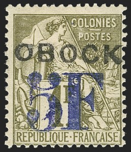 Sale Number 1214, Lot Number 1627, French Colonies - French Polynesia thru ObockOBOCK, 1892, 5fr on 1fr Bronze Green on Straw (31; Yvert 31), OBOCK, 1892, 5fr on 1fr Bronze Green on Straw (31; Yvert 31)