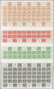 Sale Number 1214, Lot Number 1674, German New Guinea thru Germany and AreaGERMANY, Berlin, 1949, 1pf-20pf Booklet Panes, Sheet of Thirty Panes (Michel MHB 1B), GERMANY, Berlin, 1949, 1pf-20pf Booklet Panes, Sheet of Thirty Panes (Michel MHB 1B)