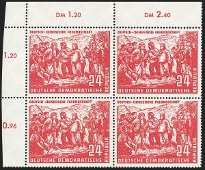 Sale Number 1214, Lot Number 1676, German New Guinea thru Germany and AreaGERMAN DEMOCRATIC REPUBLIC, 1951, 12pf-50pf Friendship Toward China (82-84; Michel 286-288), GERMAN DEMOCRATIC REPUBLIC, 1951, 12pf-50pf Friendship Toward China (82-84; Michel 286-288)