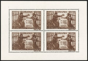 Sale Number 1214, Lot Number 1744, Puerto Rico thru RussiaROMANIA, 1945, 20l+580l to 100l+500l Russian Armistice, Panes of Four (B292-B303; Michel 885-896), ROMANIA, 1945, 20l+580l to 100l+500l Russian Armistice, Panes of Four (B292-B303; Michel 885-896)