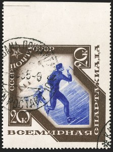 Sale Number 1214, Lot Number 1746, Puerto Rico thru RussiaRUSSIA, 1935, 20k Spartacist Games, Imperforate at Top (566 var; Zagorsky 413Pa), RUSSIA, 1935, 20k Spartacist Games, Imperforate at Top (566 var; Zagorsky 413Pa)