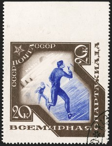 Sale Number 1214, Lot Number 1747, Puerto Rico thru RussiaRUSSIA, 1935, 20k Spartacist Games, Imperforate at Top (566 var; Zagorsky 413Pa), RUSSIA, 1935, 20k Spartacist Games, Imperforate at Top (566 var; Zagorsky 413Pa)