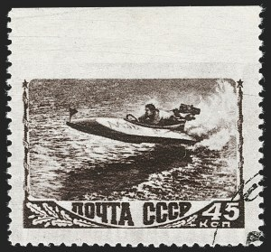 Sale Number 1214, Lot Number 1748, Puerto Rico thru RussiaRUSSIA, 1948, 15k, 30k, 45k Sports, Imperforate at Top (1254-1256 var; Zagorsky 1220pa, 1221pa, 1222pa), RUSSIA, 1948, 15k, 30k, 45k Sports, Imperforate at Top (1254-1256 var; Zagorsky 1220pa, 1221pa, 1222pa)