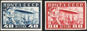 Sale Number 1214, Lot Number 1749, Puerto Rico thru RussiaRUSSIA, 1930, 40k-80k Graf Zeppelin, Imperforate (C12b-C13b; Zagorsky 0256-0257), RUSSIA, 1930, 40k-80k Graf Zeppelin, Imperforate (C12b-C13b; Zagorsky 0256-0257)