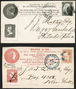 Sale Number 1215, Lot Number 2191, Philatelic History from the Trenchard Collection2c Black, 3c Red, F. Grill (73, 94), 2c Black, 3c Red, F. Grill (73, 94)