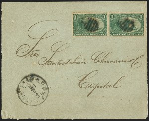 Sale Number 1215, Lot Number 2376, 1893 Columbian, 1898 Pan-American and Later Issues1c Trans-Mississippi (285), 1c Trans-Mississippi (285)