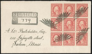 Sale Number 1215, Lot Number 2387, 1893 Columbian, 1898 Pan-American and Later Issues5c Rose, Error (505), 5c Rose, Error (505)