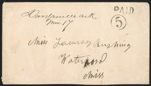 Sale Number 1215, Lot Number 2560, Confederate States: Handstamped Paid and DueDardanelle Ark, Dardanelle Ark