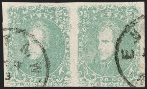 Sale Number 1215, Lot Number 2570, Confederate States: General Issues Off Cover2c Green (3), 2c Green (3)