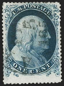 Sale Number 1216, Lot Number 102, 1c 1857 Perforated Issue: Plate 1 Late, Plate 21c Blue, Ty. Ia (19), 1c Blue, Ty. Ia (19)