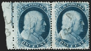 Sale Number 1216, Lot Number 106, 1c 1857 Perforated Issue: Plate 41c Blue, Ty. III (21), 1c Blue, Ty. III (21)