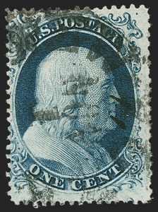 Sale Number 1216, Lot Number 107, 1c 1857 Perforated Issue: Plate 41c Blue, Ty. II (20), 1c Blue, Ty. II (20)