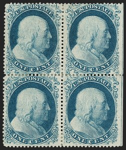 Sale Number 1216, Lot Number 126, 1c 1857 Perforated Issue: Plates 11-121c Blue, Ty. I-I/II-II (18-18/20-20), 1c Blue, Ty. I-I/II-II (18-18/20-20)