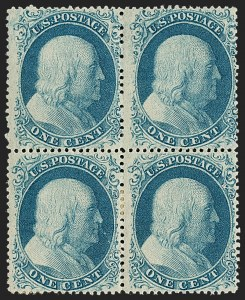 Sale Number 1216, Lot Number 137, 1c 1857 Perforated Issue: Plates 11-121c Blue, Ty. II (20), 1c Blue, Ty. II (20)