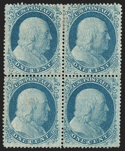 Sale Number 1216, Lot Number 138, 1c 1857 Perforated Issue: Plates 11-121c Blue, Ty. II (20), 1c Blue, Ty. II (20)