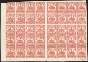 Sale Number 1216, Lot Number 156, 1860-61 Transcontinental Pony ExpressWells Fargo & Co. Pony Express, $1.00 Red (143L3), Wells Fargo & Co. Pony Express, $1.00 Red (143L3)