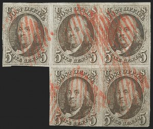 Sale Number 1216, Lot Number 33, 5c-10c 1847 Issue5c Brown (1), 5c Brown (1)