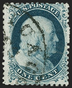 Sale Number 1216, Lot Number 59, 1c 1851 Imperforate Issue: Plate 21c Blue, Ty. II, Chicago Perf 12-1/2 (7 var), 1c Blue, Ty. II, Chicago Perf 12-1/2 (7 var)