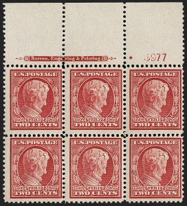 Sale Number 1217, Lot Number 1104, 1908-12 Issues (Scott 339-372)2c Lincoln, Bluish (369), 2c Lincoln, Bluish (369)