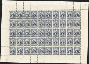 Sale Number 1217, Lot Number 1525, U.S. Possessions - Hawaii thru PhilippinesHAWAII, 1896, 2c-25c Officials (O1-O6), HAWAII, 1896, 2c-25c Officials (O1-O6)