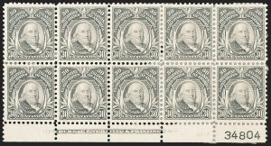 Sale Number 1217, Lot Number 1530, U.S. Possessions - Hawaii thru PhilippinesPHILIPPINES, 30c Gray (289C), PHILIPPINES, 30c Gray (289C)