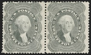 Sale Number 1217, Lot Number 792, 10c-90c 1857-60 Issue (Scott 31-39)24c Gray Lilac (37), 24c Gray Lilac (37)