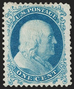 Sale Number 1217, Lot Number 799, 1875 Reprint of 1857-60 Issue (Scott 40-47)1c Bright Blue, Reprint (40), 1c Bright Blue, Reprint (40)
