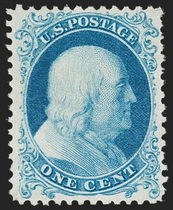 Sale Number 1219, Lot Number 139, 1875 Reprint of 1857-60 Issue (Scott 40-47)1c Bright Blue, Reprint (40), 1c Bright Blue, Reprint (40)
