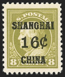 Sale Number 1219, Lot Number 575, Offices in China16c on 8c Olive Green, Offices in China (K8a), 16c on 8c Olive Green, Offices in China (K8a)