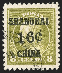 Sale Number 1219, Lot Number 576, Offices in China16c on 8c Olive Green, Offices in China (K8a), 16c on 8c Olive Green, Offices in China (K8a)