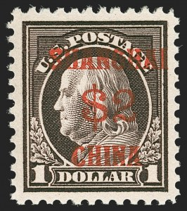 Sale Number 1219, Lot Number 589, Offices in China$2.00 on $1.00 Offices in China (K16), $2.00 on $1.00 Offices in China (K16)