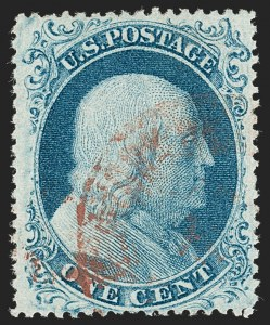 Sale Number 1219, Lot Number 88, 1c 1857-60 Issue (Scott 18-24)1c Blue, Ty. II (20), 1c Blue, Ty. II (20)