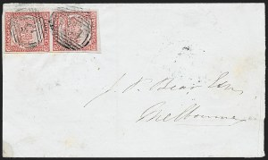 Sale Number 1220, Lot Number 16, Antigua thru New South Wales (Australian States)NEW SOUTH WALES, 1850, 1p Brownish Red on Bluish Wove Paper (2c; SG 12), NEW SOUTH WALES, 1850, 1p Brownish Red on Bluish Wove Paper (2c; SG 12)