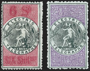 Sale Number 1220, Lot Number 27, Antigua thru New South Wales (Australian States)NEW SOUTH WALES, 1871, 1p-8sh Telegraph Issue (SG T1-T8), NEW SOUTH WALES, 1871, 1p-8sh Telegraph Issue (SG T1-T8)